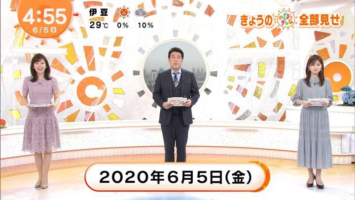 2020年06月05日久慈暁子の画像01枚目