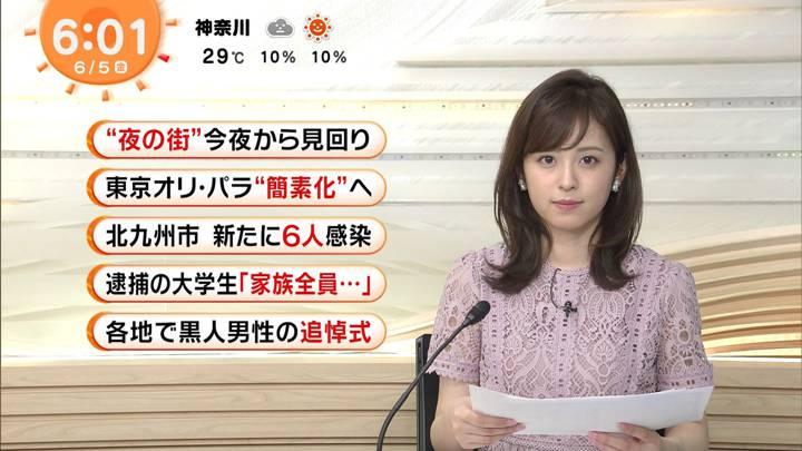 2020年06月05日久慈暁子の画像09枚目