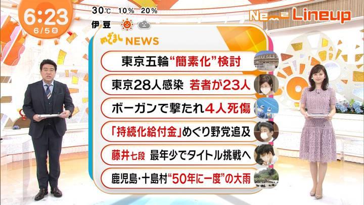 2020年06月05日久慈暁子の画像11枚目
