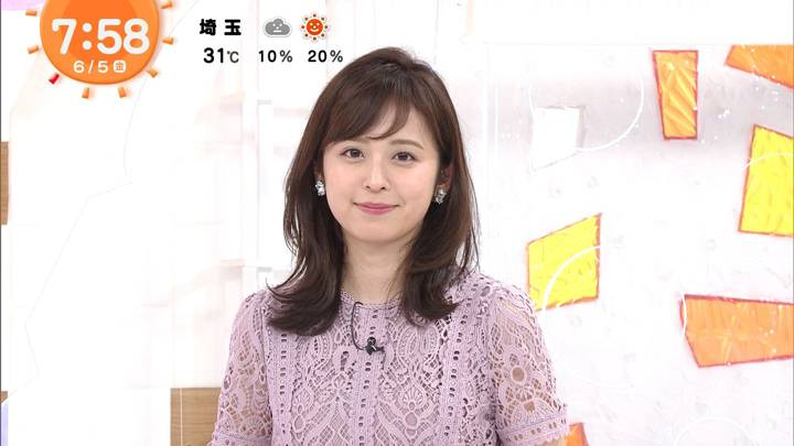 2020年06月05日久慈暁子の画像23枚目