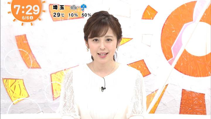2020年06月06日久慈暁子の画像07枚目