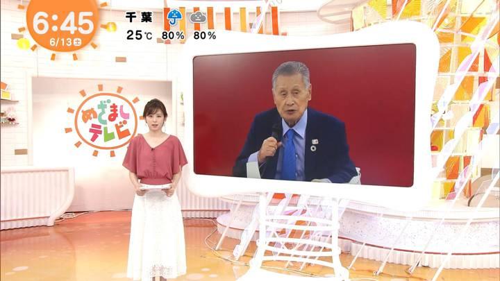 2020年06月13日久慈暁子の画像03枚目