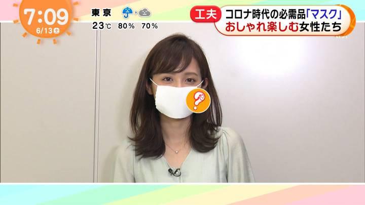 2020年06月13日久慈暁子の画像05枚目
