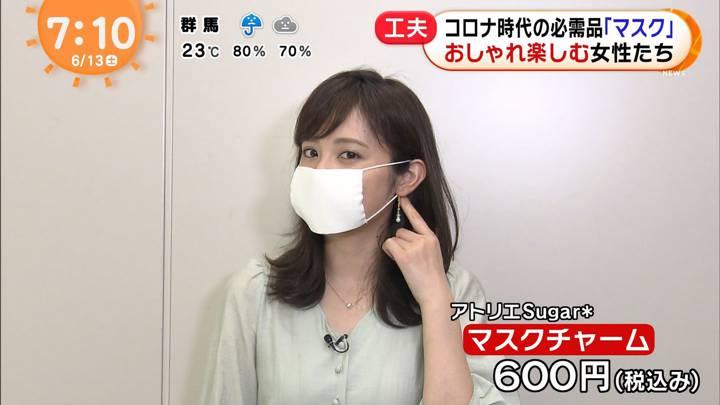 2020年06月13日久慈暁子の画像07枚目