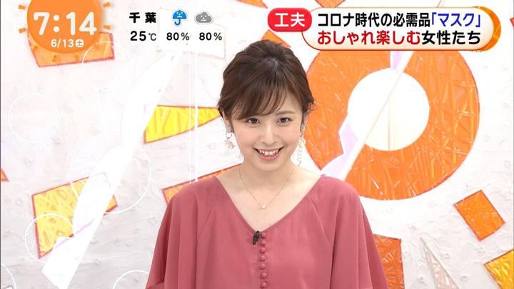 2020年06月13日久慈暁子の画像13枚目