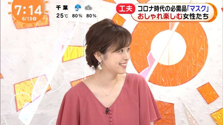 2020年06月13日久慈暁子の画像14枚目