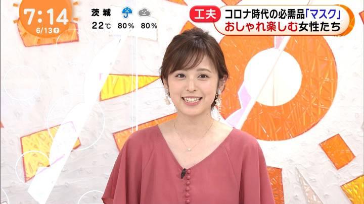 2020年06月13日久慈暁子の画像16枚目