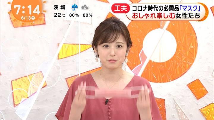 2020年06月13日久慈暁子の画像17枚目