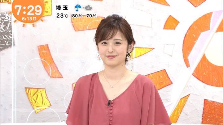 2020年06月13日久慈暁子の画像20枚目