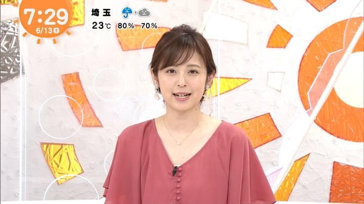 2020年06月13日久慈暁子の画像21枚目