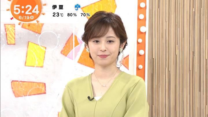 2020年06月19日久慈暁子の画像07枚目