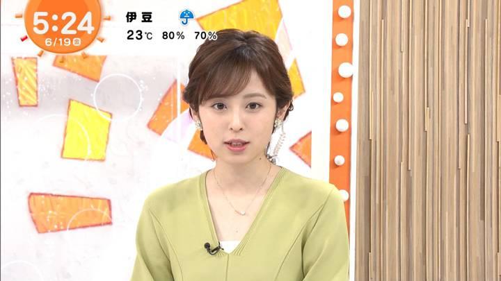 2020年06月19日久慈暁子の画像08枚目