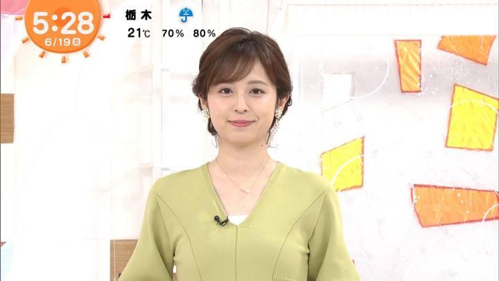 2020年06月19日久慈暁子の画像11枚目