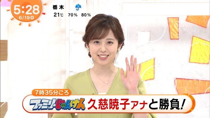 2020年06月19日久慈暁子の画像13枚目