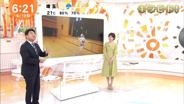 2020年06月19日久慈暁子の画像17枚目