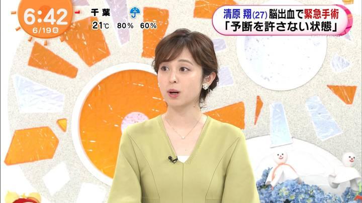 2020年06月19日久慈暁子の画像22枚目