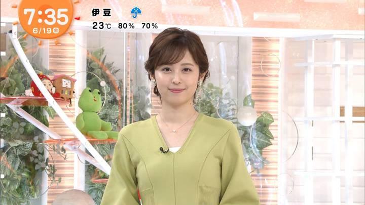 2020年06月19日久慈暁子の画像25枚目