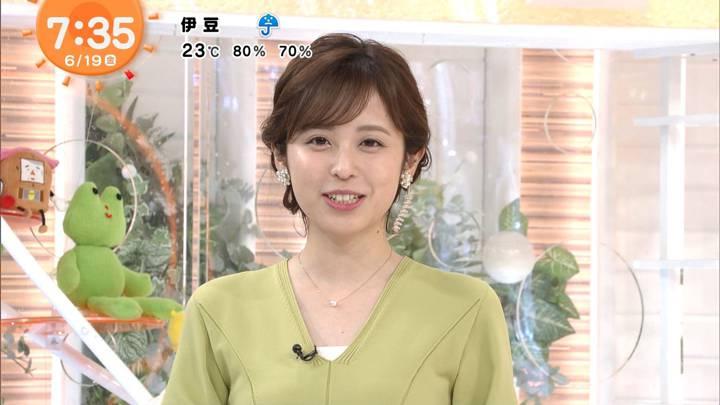 2020年06月19日久慈暁子の画像27枚目