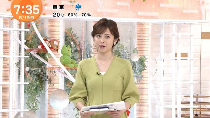 2020年06月19日久慈暁子の画像29枚目