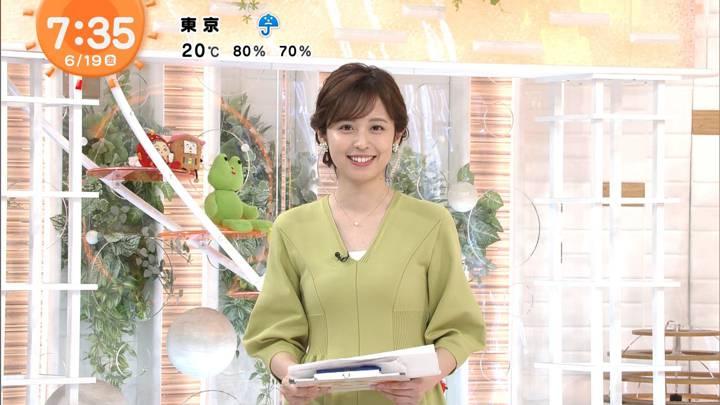 2020年06月19日久慈暁子の画像30枚目
