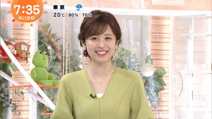 2020年06月19日久慈暁子の画像31枚目