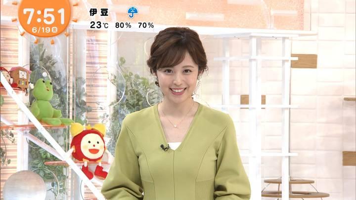 2020年06月19日久慈暁子の画像35枚目