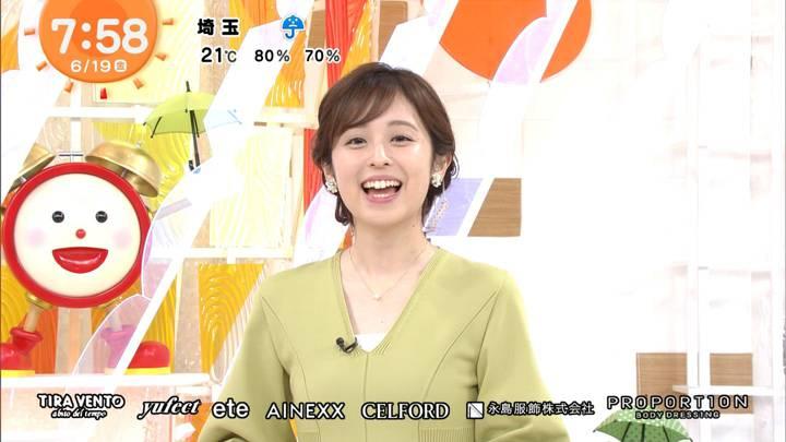 2020年06月19日久慈暁子の画像38枚目