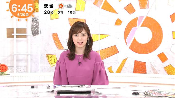 2020年06月20日久慈暁子の画像03枚目