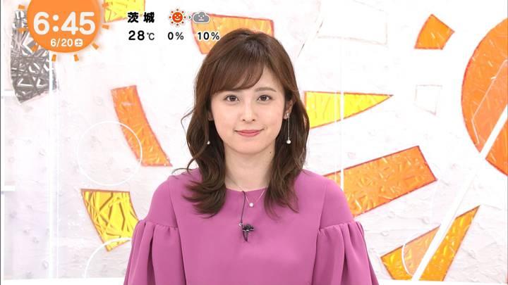 2020年06月20日久慈暁子の画像04枚目