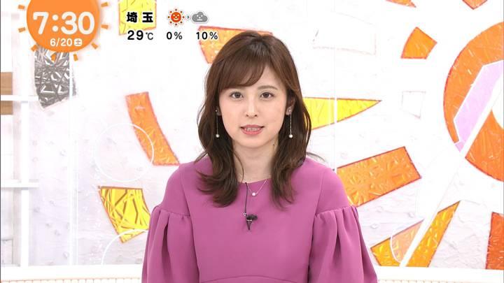 2020年06月20日久慈暁子の画像08枚目
