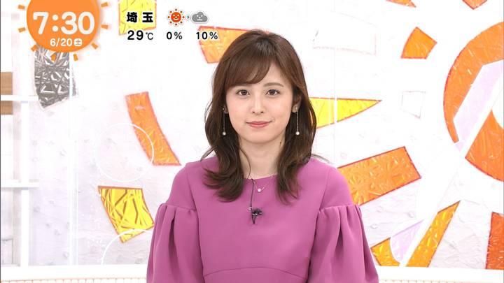 2020年06月20日久慈暁子の画像09枚目