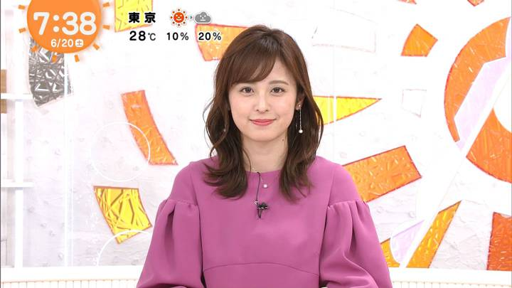 2020年06月20日久慈暁子の画像12枚目