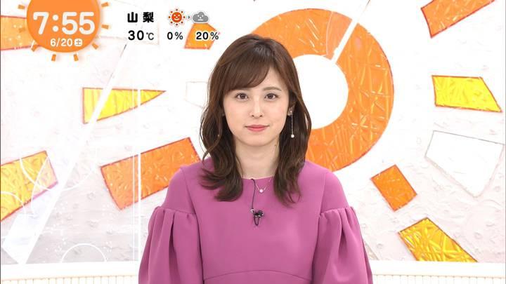 2020年06月20日久慈暁子の画像13枚目