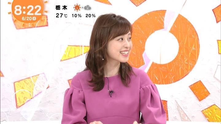 2020年06月20日久慈暁子の画像15枚目