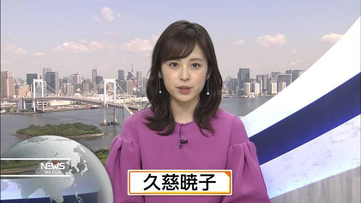 2020年06月20日久慈暁子の画像20枚目