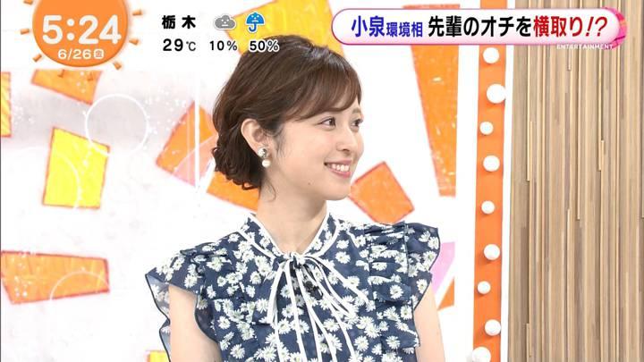 2020年06月26日久慈暁子の画像05枚目