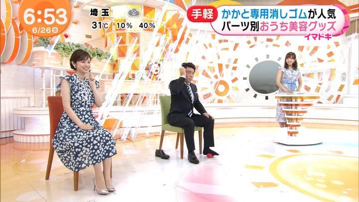 2020年06月26日久慈暁子の画像17枚目