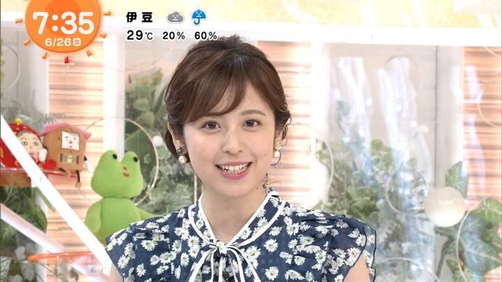 2020年06月26日久慈暁子の画像30枚目