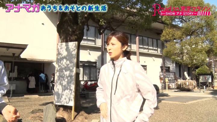 2020年06月26日久慈暁子の画像46枚目