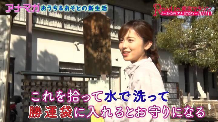 2020年06月26日久慈暁子の画像47枚目