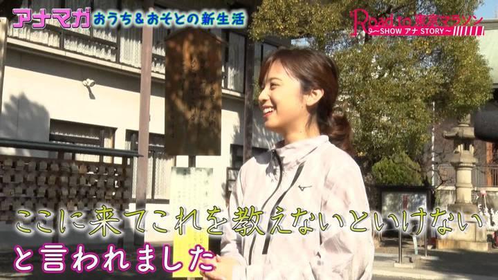 2020年06月26日久慈暁子の画像48枚目