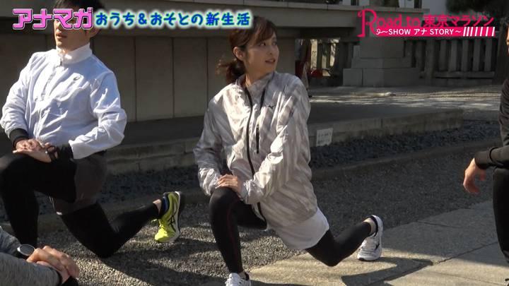 2020年06月26日久慈暁子の画像50枚目