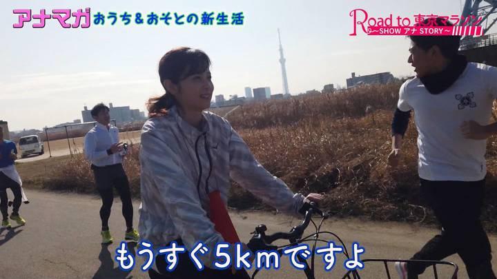2020年06月26日久慈暁子の画像53枚目