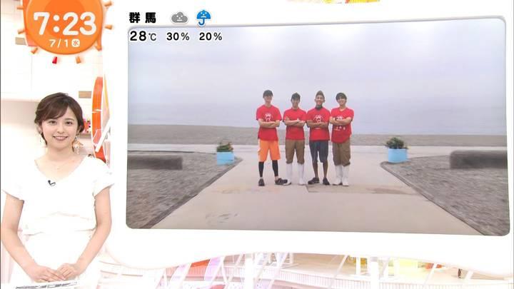 2020年07月01日久慈暁子の画像02枚目