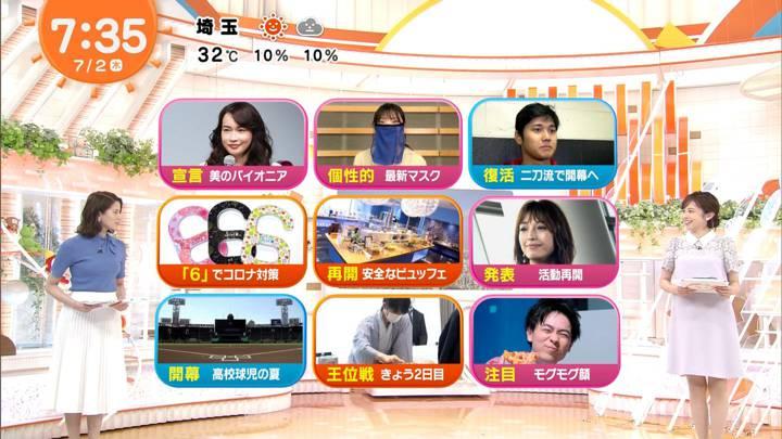 2020年07月02日久慈暁子の画像04枚目