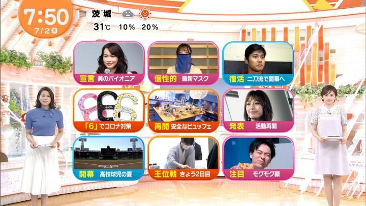 2020年07月02日久慈暁子の画像05枚目