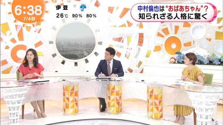 2020年07月04日久慈暁子の画像02枚目