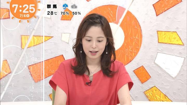 2020年07月04日久慈暁子の画像08枚目