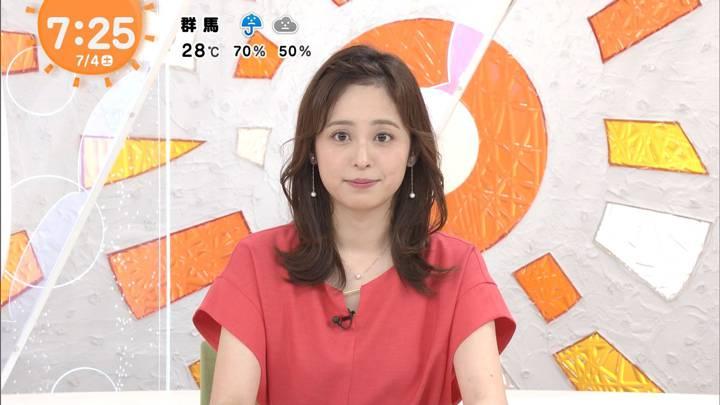 2020年07月04日久慈暁子の画像10枚目