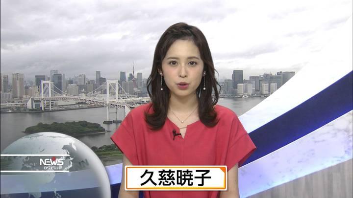 2020年07月04日久慈暁子の画像20枚目